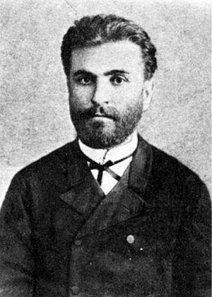 Ivane Machabeli - Ivane Machabeli