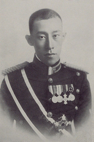Yi Geon - In Imperial Japanese Army uniform