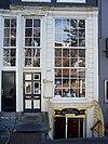 foto van Huis met halsgevel met 2 oeils-de-boeuf