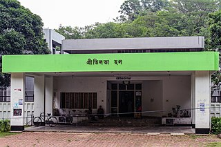 Pritilata Hall at University of Chittagong (04).jpg