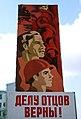 Propaganda, Gorky Park, Moscow (32049658035).jpg
