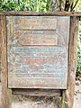 Puerto Princesa Subterranean River National Park new 7 wonders of nature marker.jpg