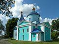 Pyatydni Vol-Volynskyi Volynska-Church of the Intercession-south-east view.jpg