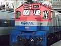 Q11664046 Korail Diesel Locomotive 7400 A01.JPG