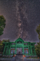 Quaid Residency Glows at Night.png