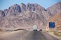 Quairah District, Jordan - panoramio (15).jpg