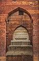 Qutb complex -Delhi -Delhi -SSI 002.jpg