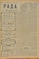 Rada 1908 096.pdf