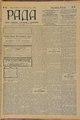 Rada 1908 107.pdf