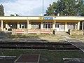 Railway station, 2020 Gecse.jpg