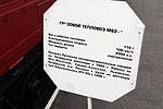 RailwaymuseumSPb-146.jpg