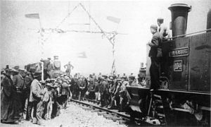 South African Class B 0-6-4T - No. 104 Van Rensburg at the last bolt ceremony at Heidelberg, Transvaal, 10 October 1895