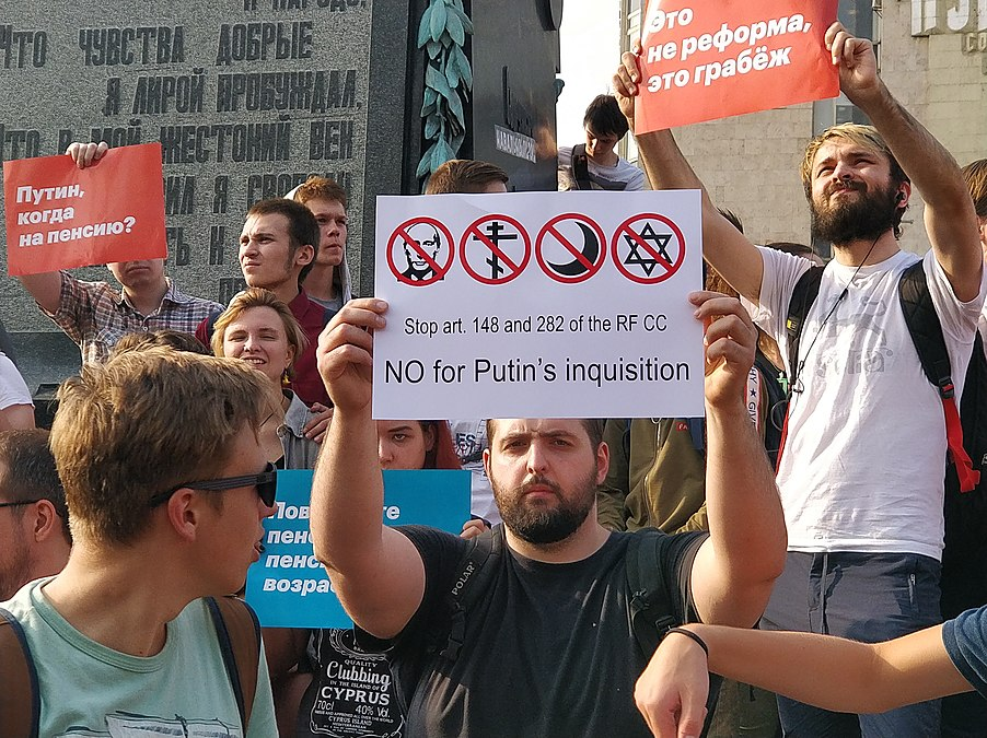 Rally against raising the retirement age (2018-09-09; Moscow) 03.jpg