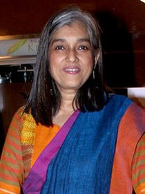 Ratna Pathak at premiere of LWS at Mami 2016 with KSS (05) (cropped).jpg