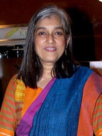 Ratna Pathak - Ratna Pathak at premiere of LWS at Mami 2016