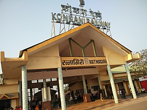 Ratnagiri railway station - Station entrance