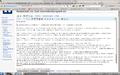 Redaktado de diskutejo en translatewiki.net.png