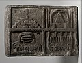 Relief Block with Coat of Arms of Cholula MET DP108300.jpg