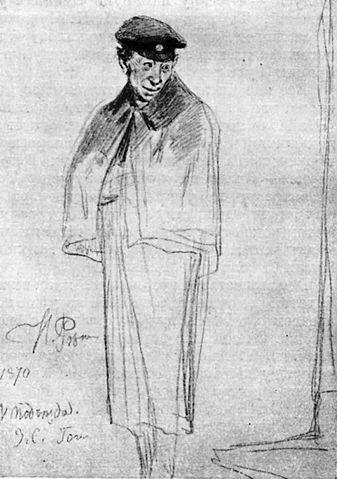 Иллюстрации к «Запискам сумасшедшего», 1870 г.