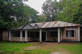 Research & Publication Office at University of Chittagong (02).jpg