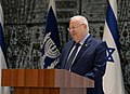 Reuven Rivlin hosting an event commemorating 20 years of activity for NATAL Israel, March 2018 (8968).jpg