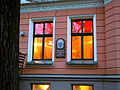 Riga. Elizabetes street 21. 04.jpg