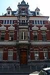 foto van Herenhuis, gebouwd in Neo-Renaissancestijl.