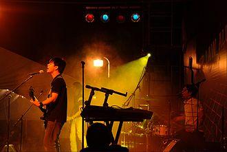 Rivermaya - Rivermaya performing at U.P. Diliman (2007)