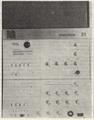 Robotron 21 (I197212).png