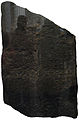 RosettaStoneBack-BritishMuseum-August21-08.jpg