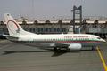 Royal Air Maroc Boeing 737-500 CN-RMV CMN 2006-6-10.png