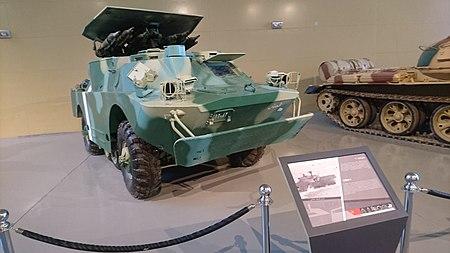 Royal Tank Museum 56.jpg