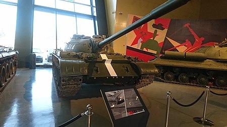 Royal Tank Museum 72.jpg