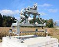 Ruden - Skulptur an der Lippitzbachbrücke1.jpg