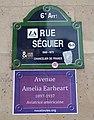 Rue Séguier, 8 mars, Paris 6e.jpg