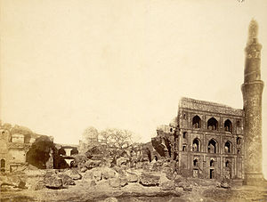 Mahmud Gawan Madrasa - Image: Ruined Madrasa at Bidar