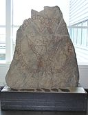 Rune stone exhibited in the Terminal 2 of the Arlanda Airport (Stockhoml, Sweden).jpg