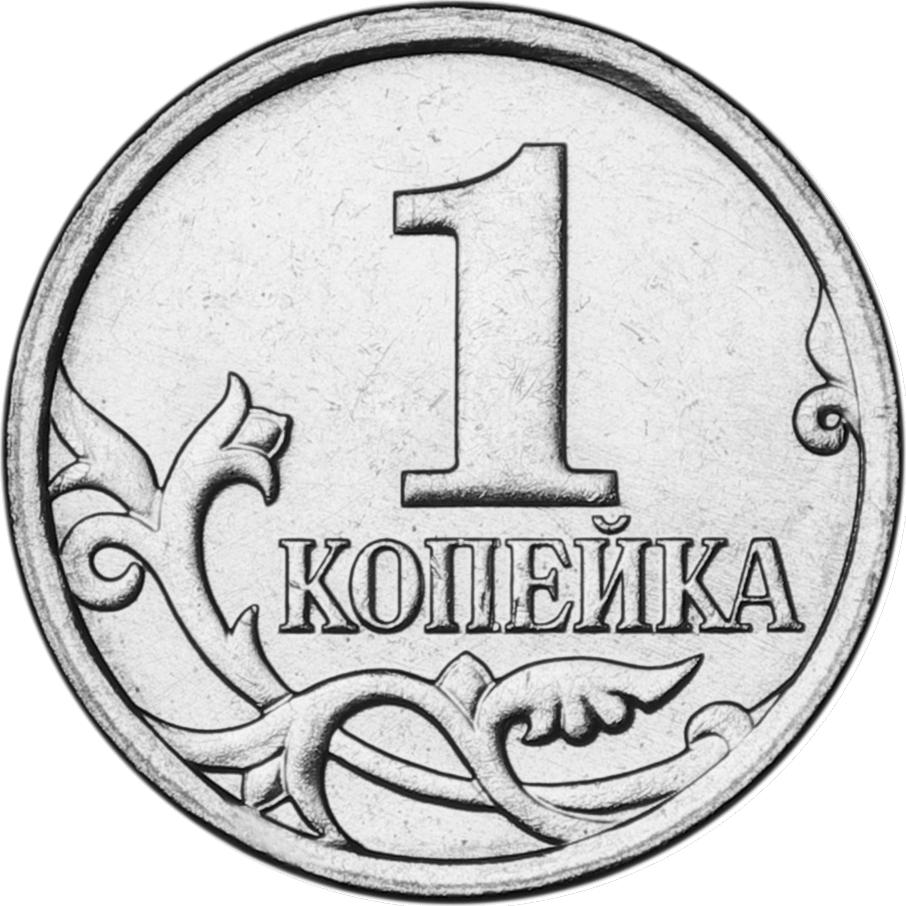 Russia-Coin-0.01-2007-a