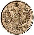 Russian Empire 2K ЕМ Avers 1850.jpg