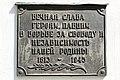 Russische Gedächtnisskirche in Leipzig 2H1A8006WI.jpg