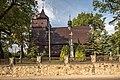 SM Łaziska Rybnickie Kościół Wszystkich Świętych 2017 (17) ID 641681.jpg