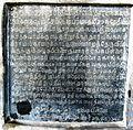 SRI KAILASANATHAR SWAMY TEMPLE, Tharamangalam, Salem - panoramio (71).jpg
