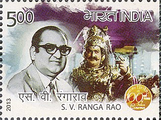 S. V. Ranga Rao Indian actor