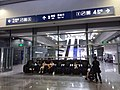 SZ 深圳 Shenzhen 福田 Futian 深圳會展中心 SZCEC Convention & Exhibition Center July 2019 SSG 96.jpg