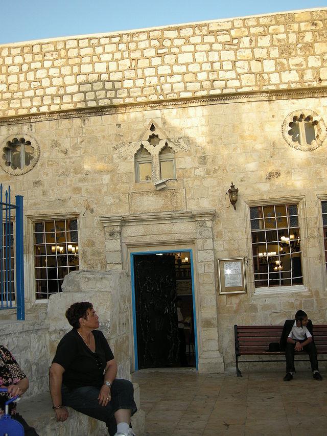 messianica ebraico siti di incontri Velocità datazione San Giovanni