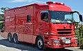 Saitama City Fire Bureau Urawa R Mitsubishi Fuso Super Great FV.jpg