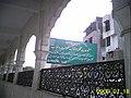 Sale point of Auqat at Data Darbar Complex - panoramio.jpg