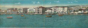 Salonique-Vue générale 1917