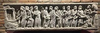 Cuve de sarcophage dite \