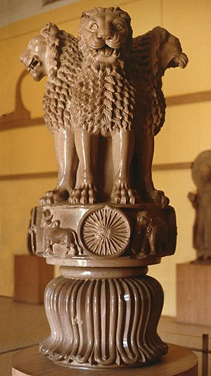 Pillars of Ashoka - Ashoka's pillar capital of Sarnath. Ashokan capitals were highly realistic and used a characteristic polished finish, giving a shiny appearance to the stone surface. 3rd century BCE.